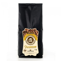 Ground coffee PREMIUM